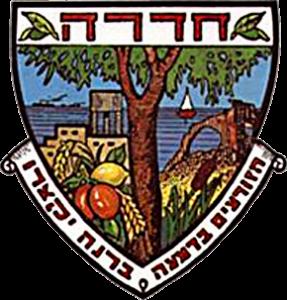 חדרה לוגו